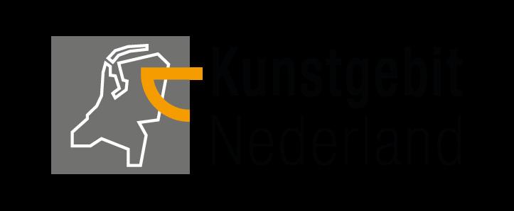 Kunstgebit Nederland